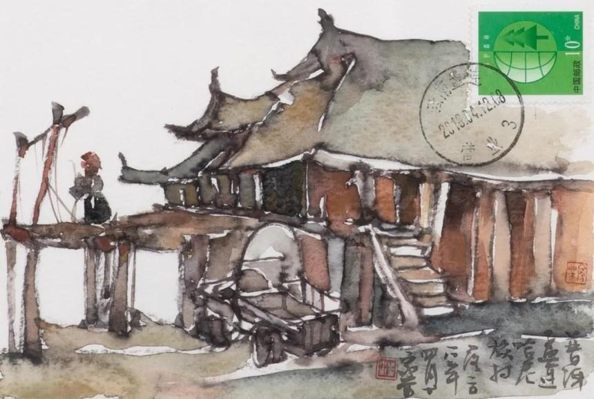 26汪家芳  《孟连哈民族村》.jpg