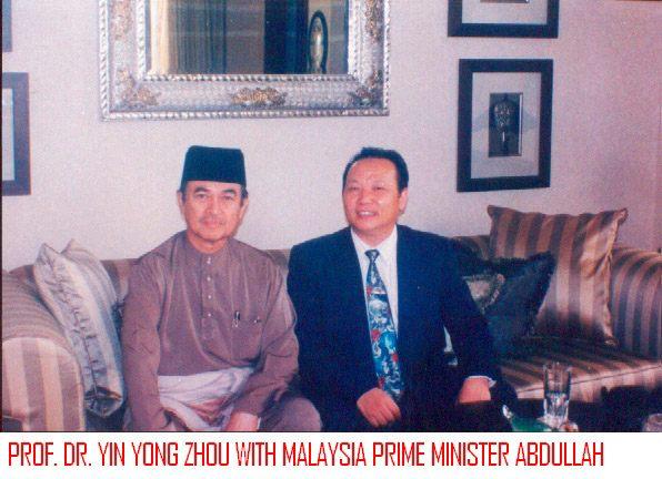 殷教授与马来西亚首相阿都拉.巴达威在首相府 曾任5年首相家庭医生.jpg