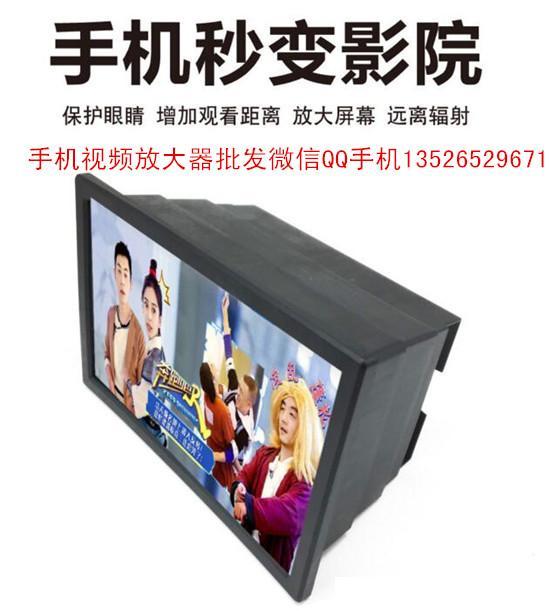 手机视频放大器价格.jpg