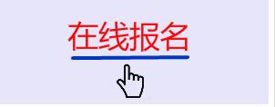 江西教师笔试