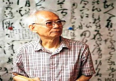 中国著名书法家——沈鹏