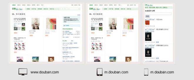 2、非响应式网站:要制作不同版本的网站,视觉效果不同一,用户体验不好