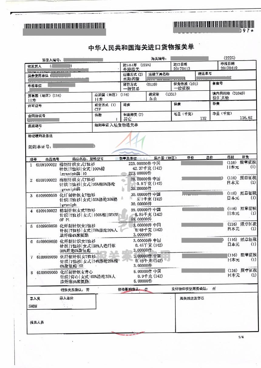 img024_副本_副本.jpg