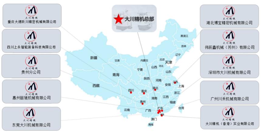大川公公司公布图.png