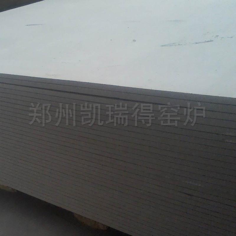 纤维板.jpg