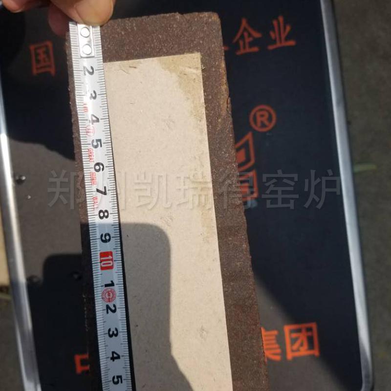 铜自热熔炼炉用耐火材料.jpg