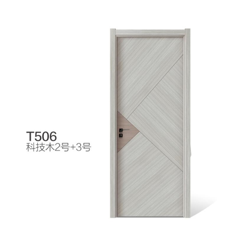 23-T506科技木2号+3号.jpg