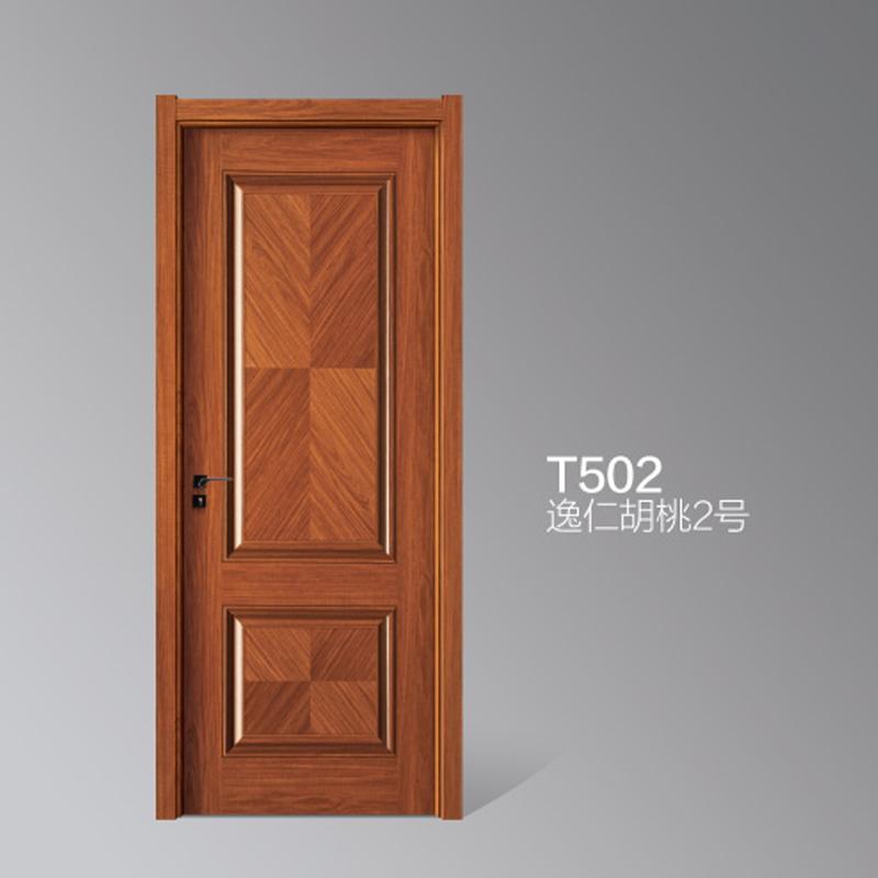 20-T502逸仁胡桃2号.jpg