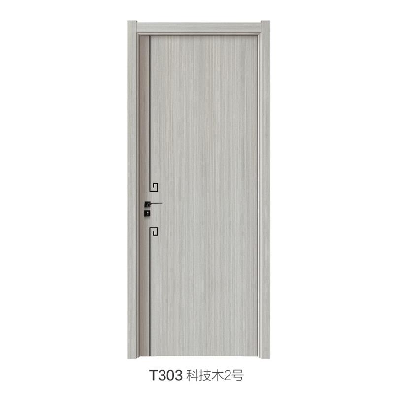 17-T303科技木2号.jpg