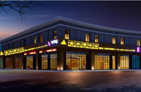 水沐·金水湾(铁岭)新区店