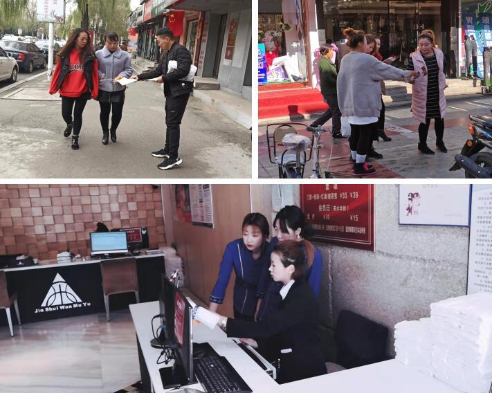亿丰6-招聘及培训.jpg