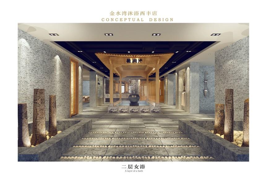 亿丰店-二层女浴(1).jpg