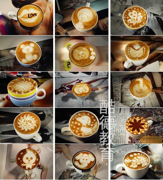 咖啡飲品 (15)_副本.jpg