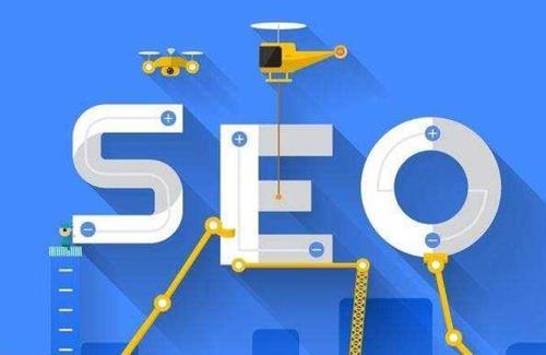 网站初期的SEO优化应该如何进行?