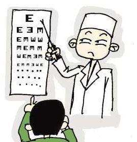 近视复合三用眼镜,防近视复合三用眼镜.png