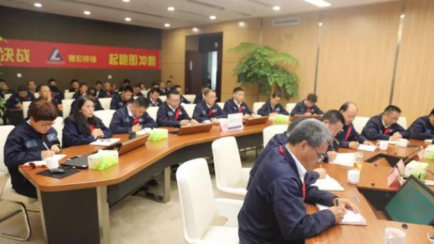 公司召开安全警示教育(扩大)会议