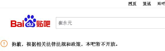 QQ截图20190504075855.png