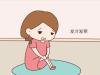 宝妈产后腰腿疼 月子病怎么治疗