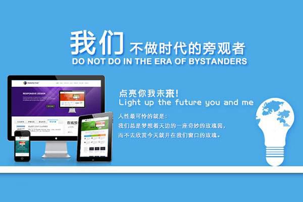 唐山网站建设8.jpg