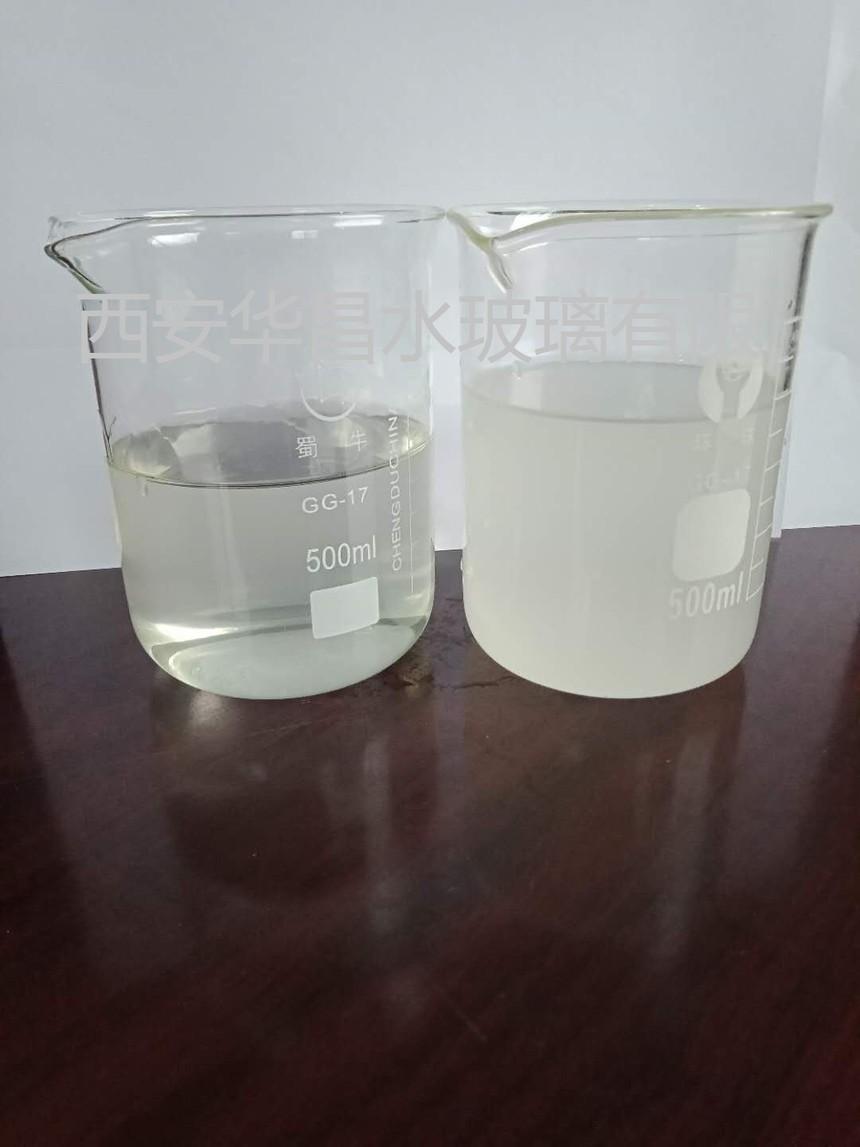 液體1.jpg