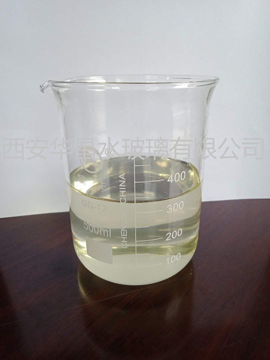 液體2.jpg