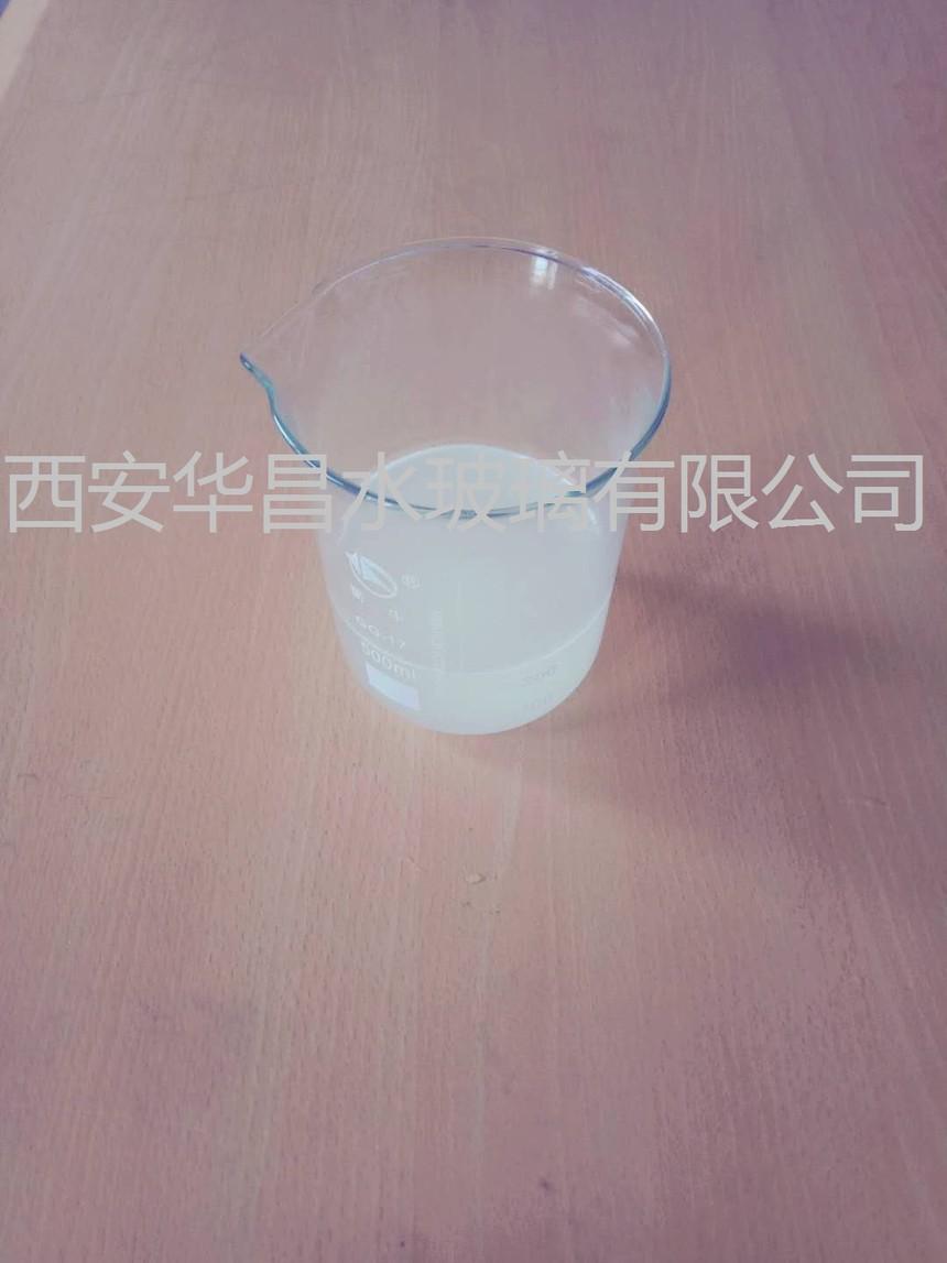 液體3.jpg