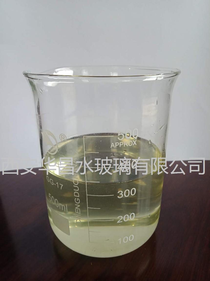 液體4.jpg