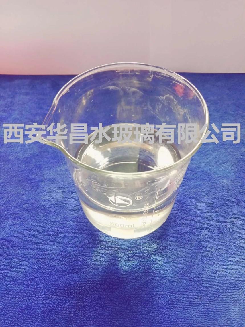 液體6.jpg