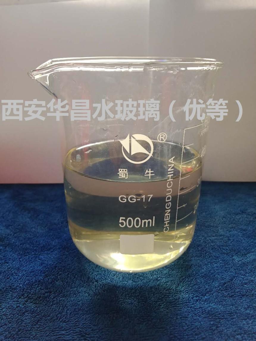 液體7.jpg