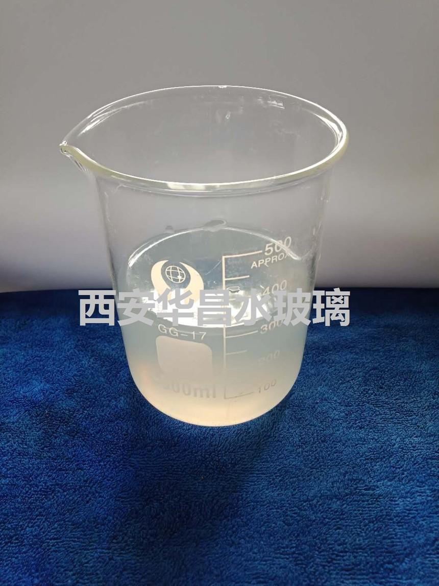 液體12.jpg