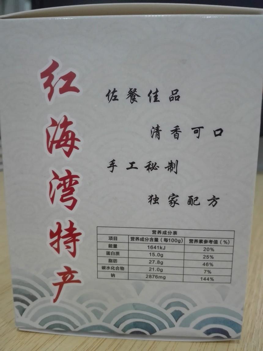 6-产品展示4.jpg