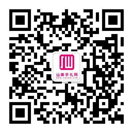 1596098032949373.jpg