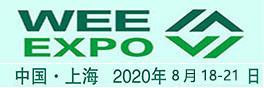 关于2020中国国际电梯展览会观众登记、交通、防疫的温馨提示