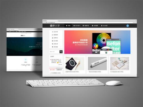 如何做好网站设计工作?