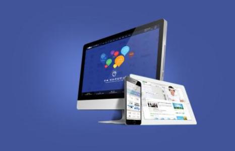 网站为什么要升级,升级需要注意哪些问题?