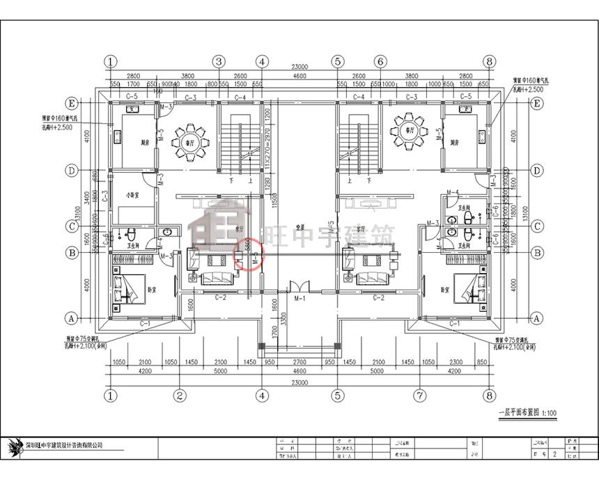 农村别墅双拼自建房一层平面图