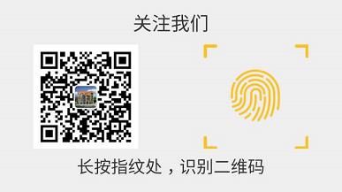 旺中宇農村自建房微信公眾號.png