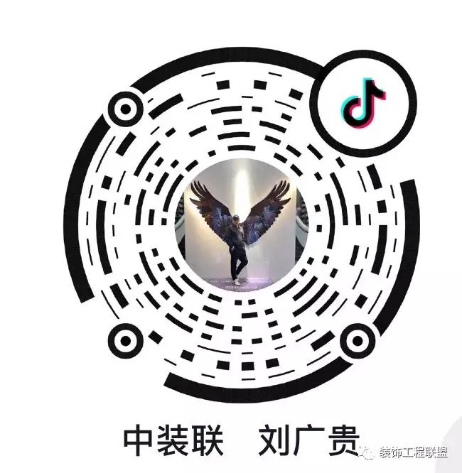 微信图片_20200528155018.png