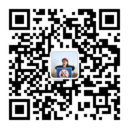 微信图片_20210512152031.jpg