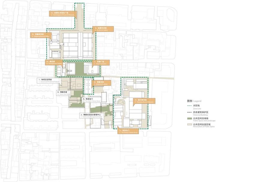 Drawing4_Renewal_plan_of_Qingteng_Area__by_ACRC.jpg