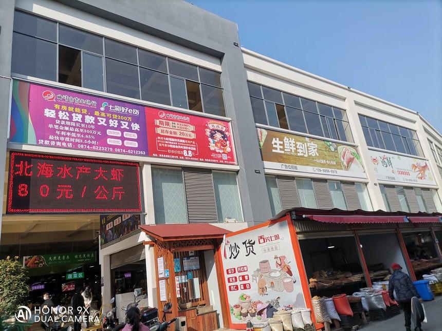 东门菜市场45.jpg