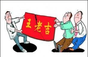 """""""王老吉""""与""""加多宝""""商标之争再起波澜"""