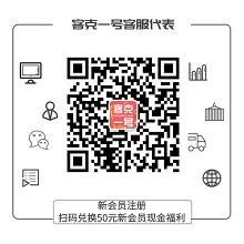 微信图片_20191014232033.png