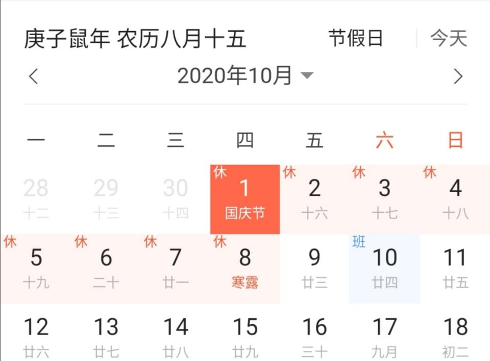 微信图片_20200921194340.jpg