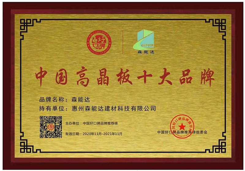 微信图片_20201202095907.jpg
