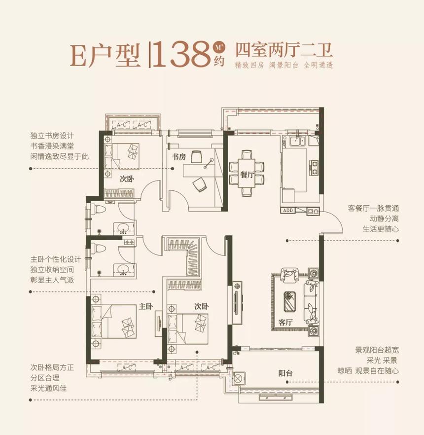 QQ图片20190913103743.png