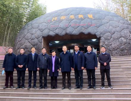 南阳市副市长陈英杰到西峡县调研文旅工作!