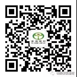 微信图片_20191113001844.jpg