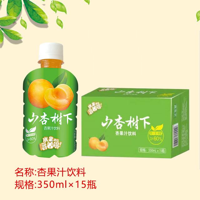 杏果汁饮料350.jpg