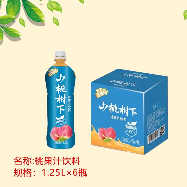 桃果汁飲料1.25.jpg
